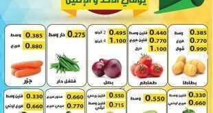 عروض جمعية صباح الأحمد مهرجان الخضار والفواكه 2/2/2020