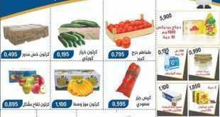 عروض سوق العايش المركزي الكويت 16/2/2020