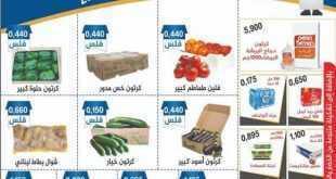 عروض سوق العايش ليوم الاحد والاثنين 1/2/2020