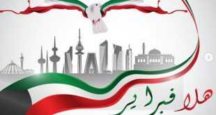 عروض جمعية الدعية التعاونية الكويت 22/2/2020