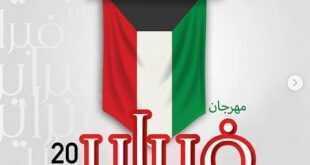 عروض جمعية السلام التعاونية الكويت 22/2/2020