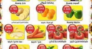 عروض جمعية مبارك الكبير والقرين الثلاثاء 4/2/2020