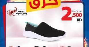 عروض النصر الكويت 10/3/2020