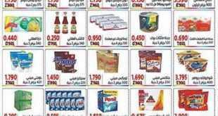 عروض جمعية النسيم التعاونية الكويت 11/3/2020