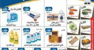 عروض سوق العايش المركزي الكويت 8/3/2020