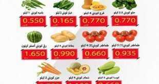 عروض جمعية العبدلي الزراعية التعاونية الكويت 30/5/2020