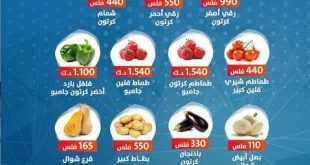 عروض جمعية الوفرة التعاونية الكويت 30/5/2020