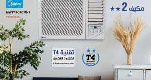 عروض بست اليوسفي الكويت السبت 30/5/2020