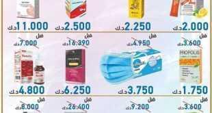 عروض جمعية اشبيلية التعاونية الكويت للمساهمين من 27/6/2020