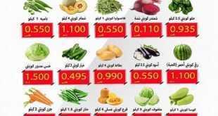 عروض جمعية العبدلي الزراعية التعاونية الكويت 3/6/2020