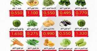 عروض جمعية العبدلي الزراعية التعاونية الكويت