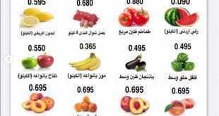 عروض جمعية الفحيحيل التعاونية الكويت 28/6/2020
