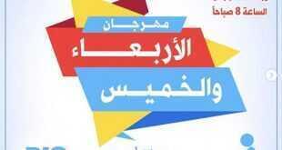 عروض جمعية إشبيلية التعاونية الكويت من 8/7/2020
