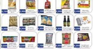 عروض جمعية الجهراء التعاونية الكويت من 10 حتى 12/7/2020