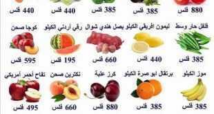 عروض جمعية الفحيحيل التعاونية الكويت من 13/7/2020