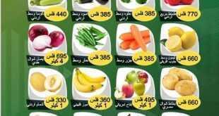 عروض جمعية صباح الأحمد التعاونية الكويت من 5/7/2020