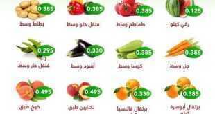 عروض جمعية العدان والقصور التعاونية الكويت 14/7/2020
