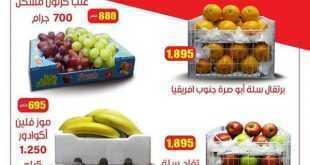 عروض سوق العايش المركزي الكويت من 19/7/2020