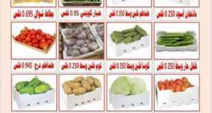 عروض جمعية ضاحية الظهر الكويت من 21/7/2020
