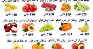 عروض جمعية الفحيحيل التعاونية الكويت من 20/7/2020