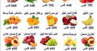 عروض جمعية الفحيحيل التعاونية الكويت من 17/8/2020
