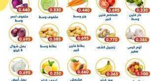 عروض جمعية المنقف التعاونية الكويت الثلاثاء 18/8/2020