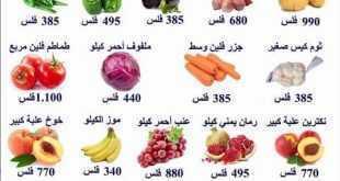 عروض جمعية الفحيحيل التعاونية الكويت من 14/9/2020