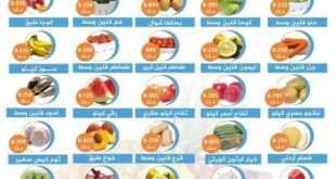عروض جمعية العقيلة الكويت الثلاثاء 22/9/2020