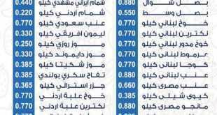 عروض جمعية الشعب التعاونية الكويت من 16/9/2020