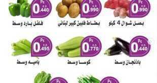 عروض جمعية اليرموك الكويت الإثنين 5/10/2020
