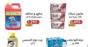 عروض جمعية اليرموك الكويت الخميس 19/11/2020